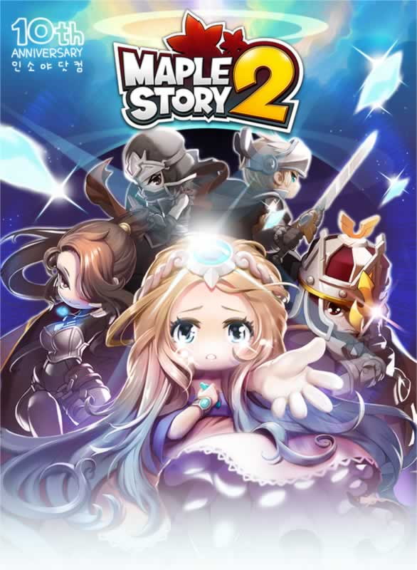 How to Evaluate the MapleStory Reboot Link Event