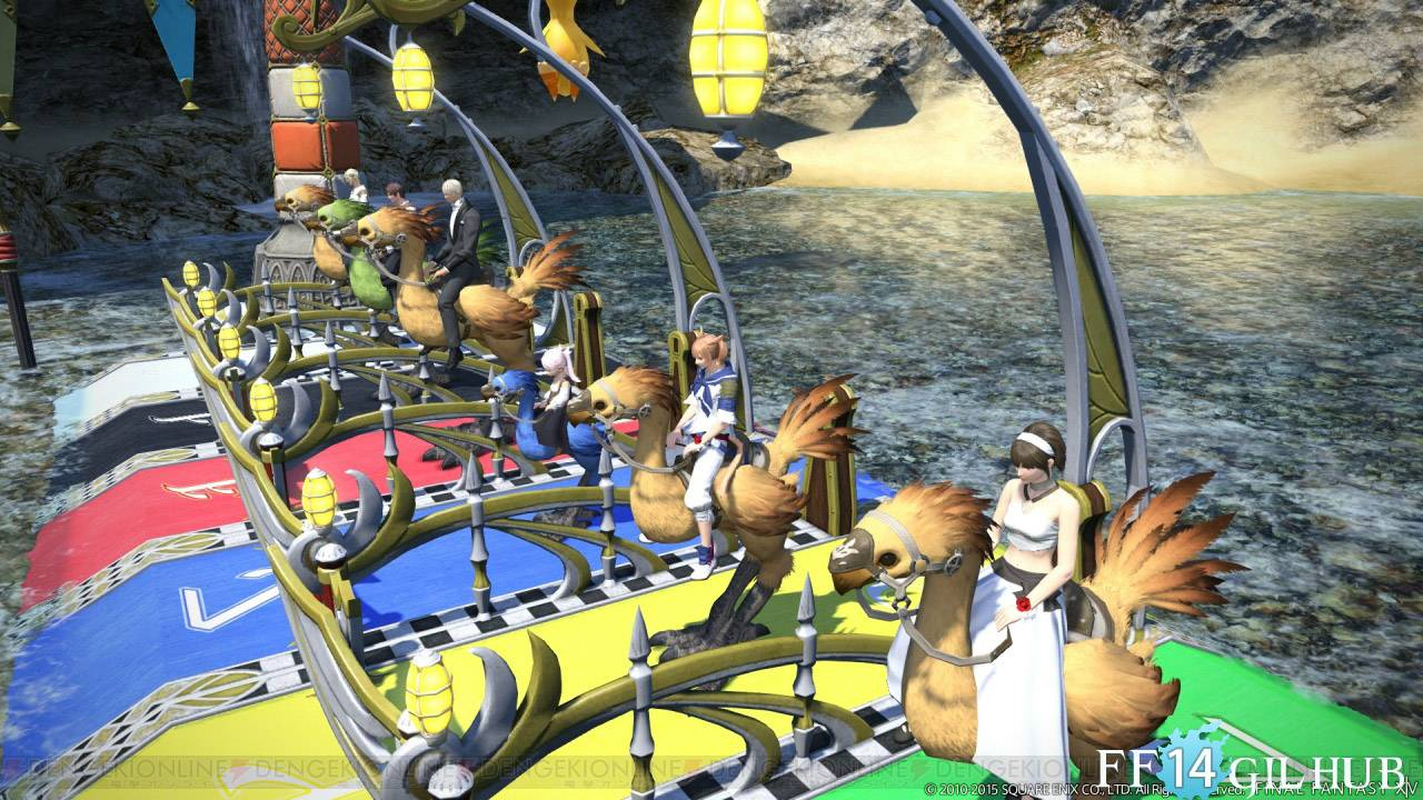 how should i go about getting into chocobo racing. Black Bedroom Furniture Sets. Home Design Ideas