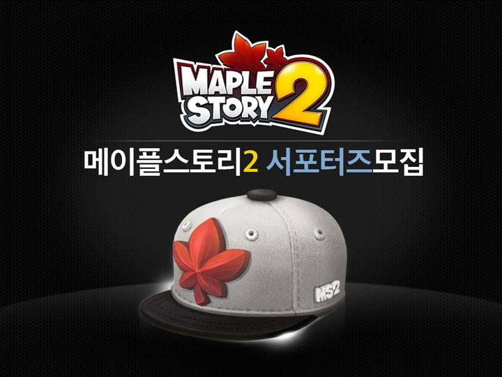 International game show G-STAR 2014 Maple Story 2 Exhibitors