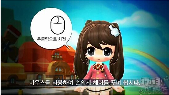 Maplestory 2 Tomorrow two lowest exposure measurement configuration requirements
