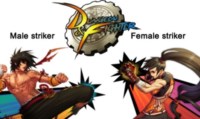 DFO Level 70 Cap Male Striker Guide-Which striker is better