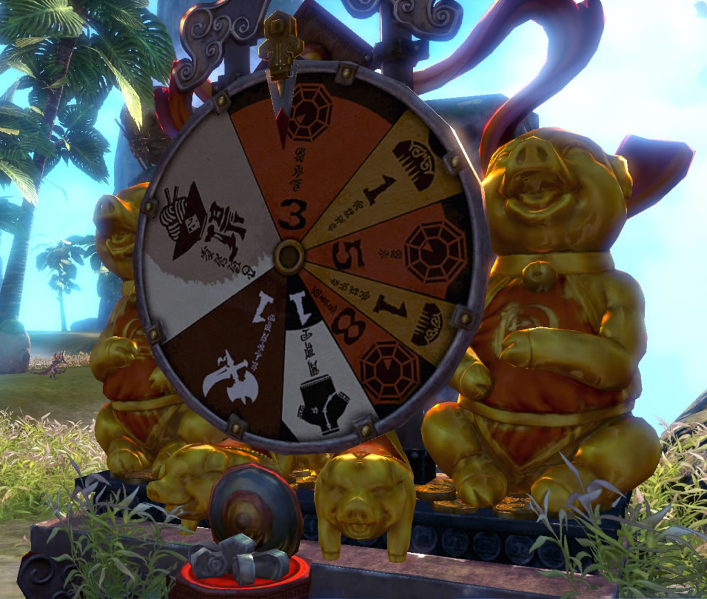 WHAT IS THE BLADE AND SOUL WHEEL OF FATE?