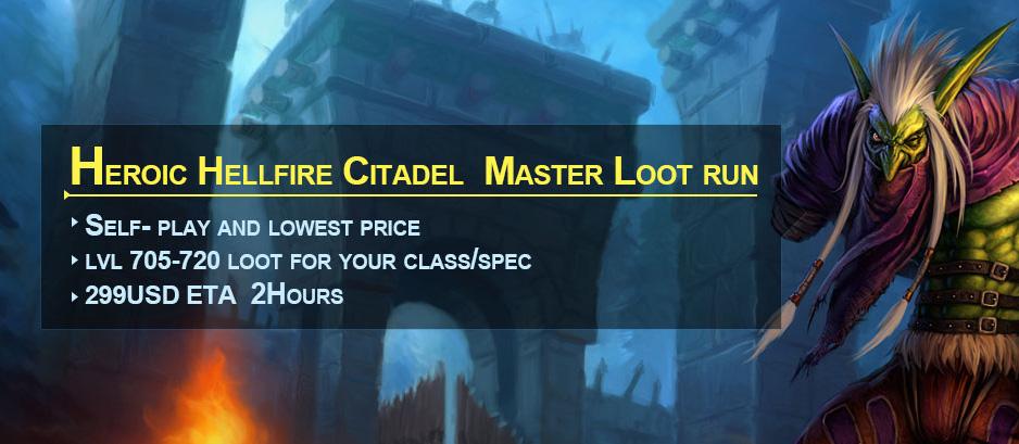 Wow Hellfire Citadel