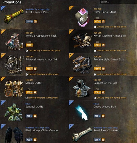dfo4gold | GW2 April 28 Gemstore Sales