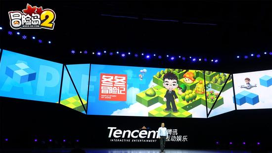 ucabal2 | MapleStory 2 to Kick off Closed Beta in China In April; Great Wall Map Revealed