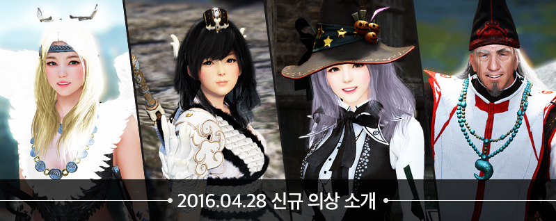 New Costumes Added to KR Servers on ufifa16coins