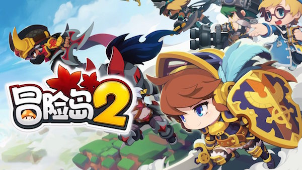 Tencent to Announce MapleStory2 1st Chinese Close Beta Schedule on ucabal2