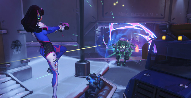 ucabal2 - When Does The Overwatch Open Beta Start?