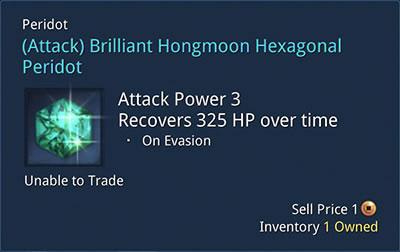 BNS Hongmoon Hexagonal Peridot