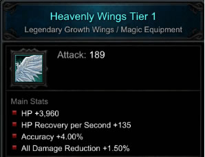 Heavenly-Wings-Tier-1