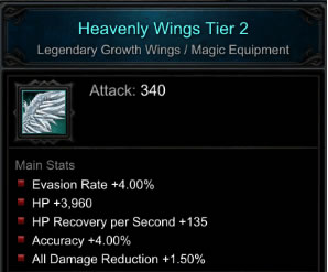 Heavenly-Wings-Tier-2