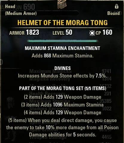 Helmet Of The Morag Tong