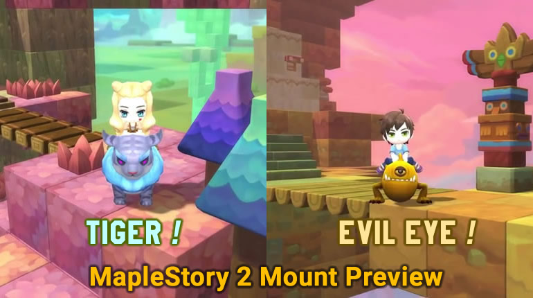 MapleStory 2 Mount