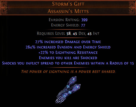 PoE 3.6 Synthesis League StormsGift