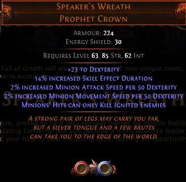 Speaker's Wreath