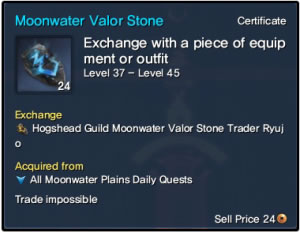 BNS Moonwater Valor Stone