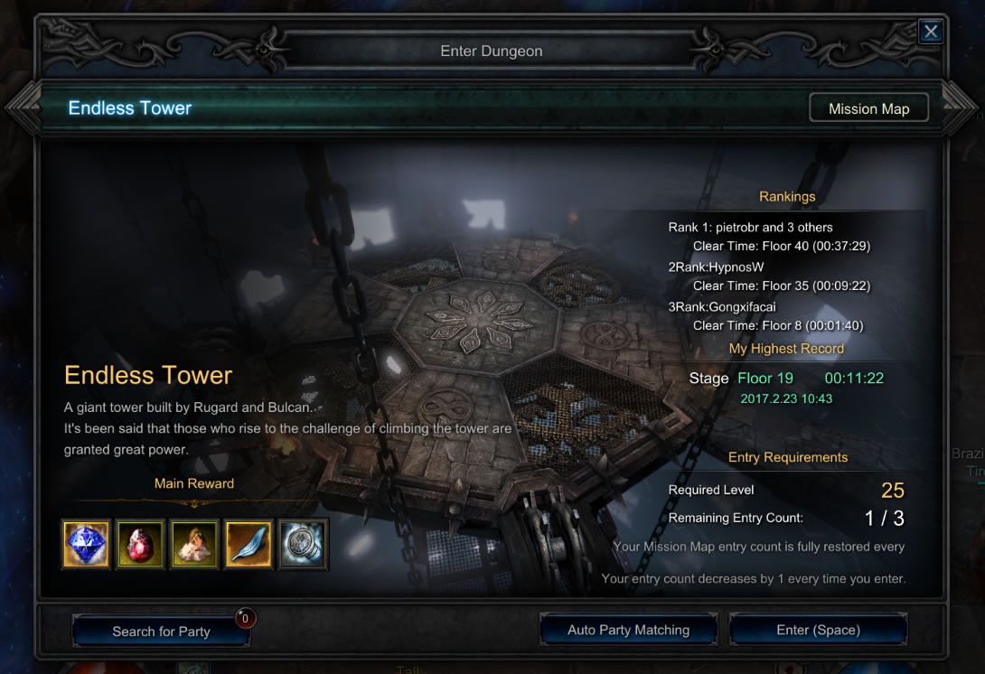 Mu Legend Endless Tower