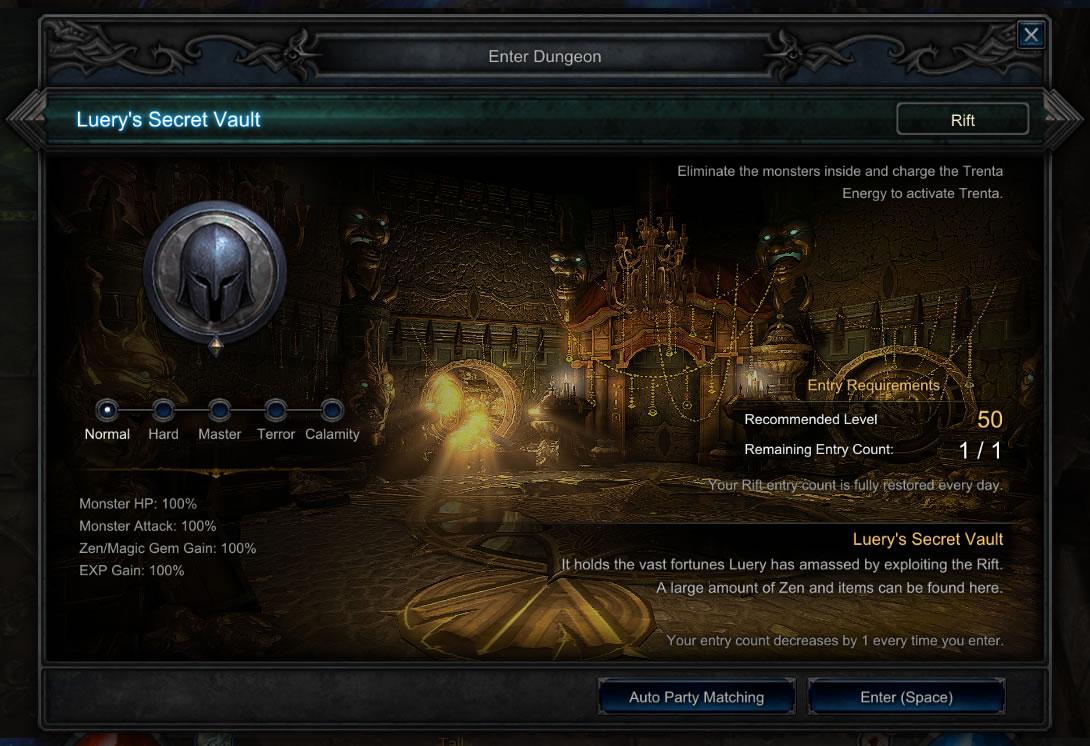 MU Legend Luery's Secret Vault
