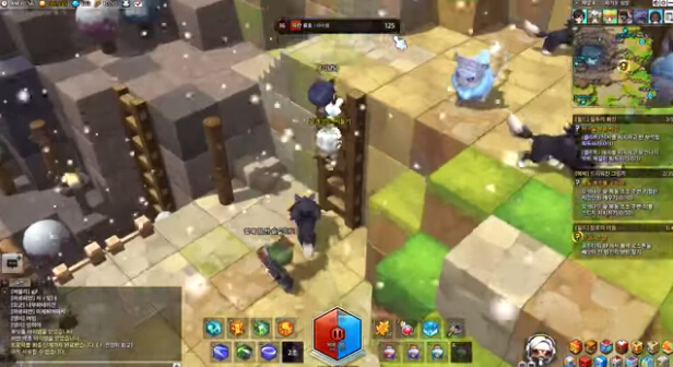 Nexon Korea reveals MapleStory 2 Open Beta month in South Korea