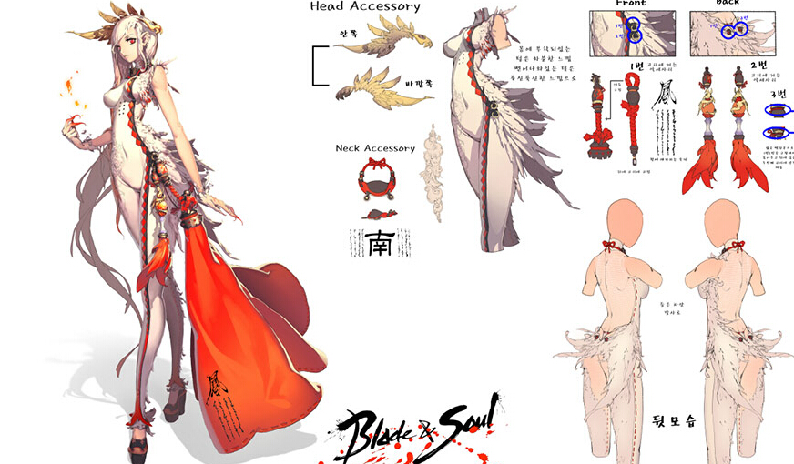 Blade And Soul Costume Contest!