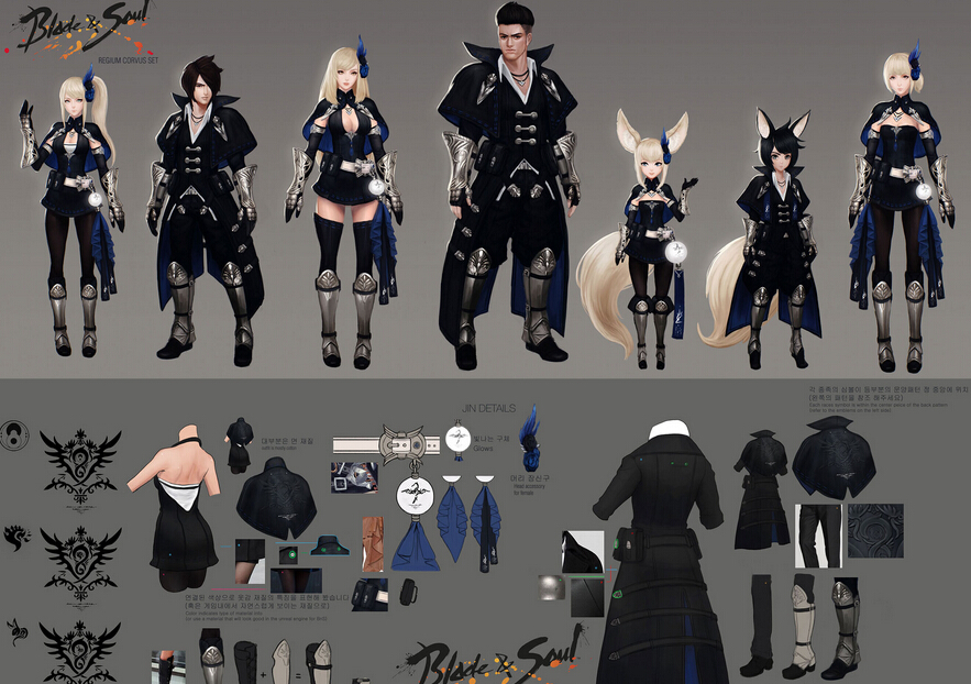 Blade and Soul The Costume Design Contest Winners revealed