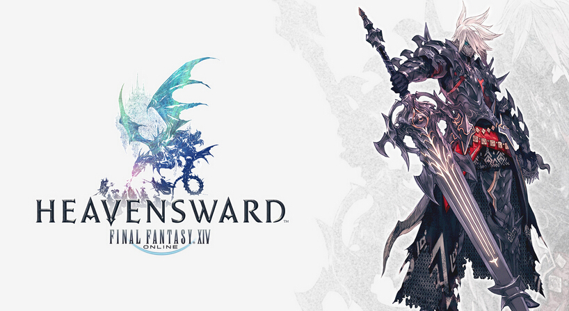 Final Fantasy XIV Important Notice to All Software Token Users with the Release of iOS 9.2
