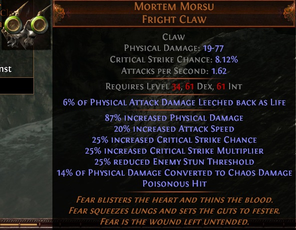 Uniques are not all of the same rarity