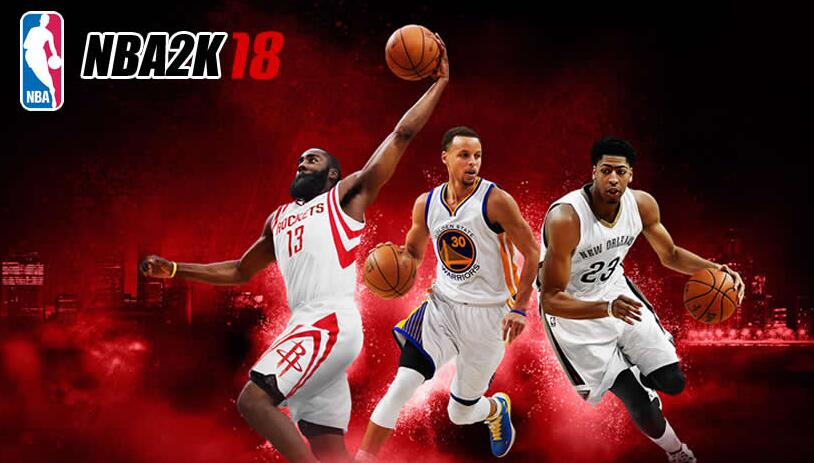 NBA 2K18 Trailer & Game Expectation
