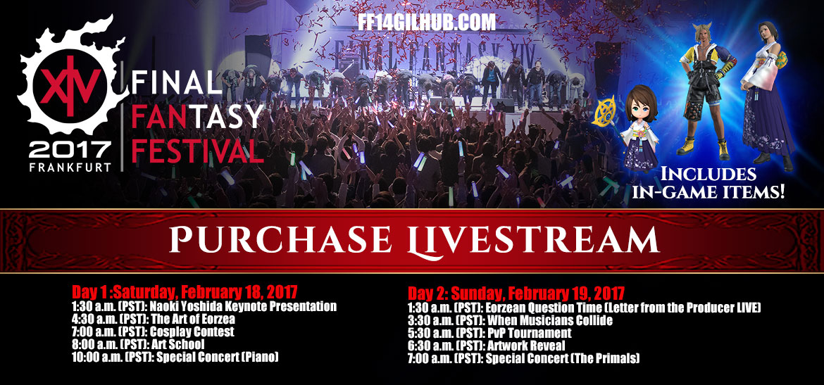 Fan Festival 2017 in Frankfurt Live Stream Available for Purchase!