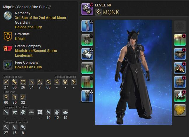 FFXIV Player Nex Cross Two consecutive championships