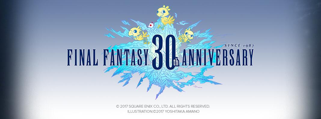 Buy FINAL FANTASY XIV From STEAM Only $9.9 until February 21th