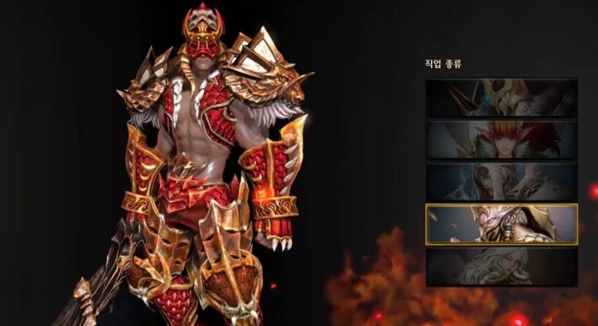 MU Legend Character and classes Faq