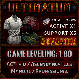 PC-Ultimatum/Fast PL for Ultimatum(Advanced)