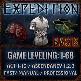 PC-Expedition/Fast PL for Ultimatum(basis)