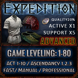 PC-Expedition/Fast PL for Ultimatum(Advanced)