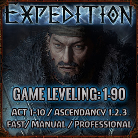 PC-Expedition/Fast Game leveling*level.1-90