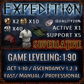 PC-Expedition/Fast PL for Ultimatum(Superlative)
