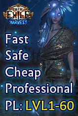 PC-Harvest/ LVL 1-60 ACT10(fast)