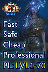 PC-Harvest/ LVL 1-70 ACT10(fast)