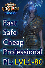 PC-Harvest/ LVL 1-80 ACT10(fast)