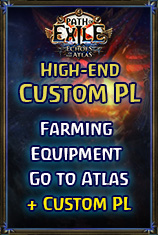 PC-Ritual/High-end custom PL(Includes:Custom PL Extra:Basic Farming Equipment run to Atlas)