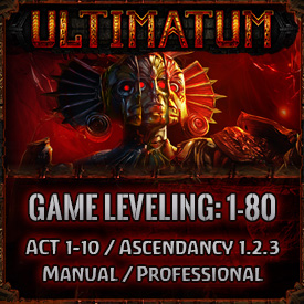 PC-Ultimatum/Game leveling*level.1-80