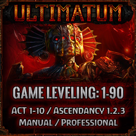PC-Ultimatum/Game leveling*level.1-90